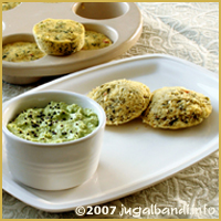 Bee and Jai's Toor Dal Dhoklas withAmaranth