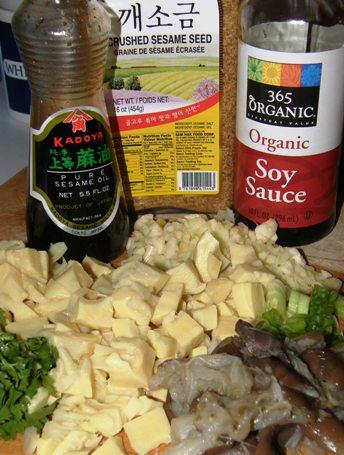ingredients for gaji namul