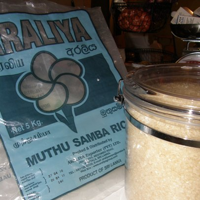 muthu samba